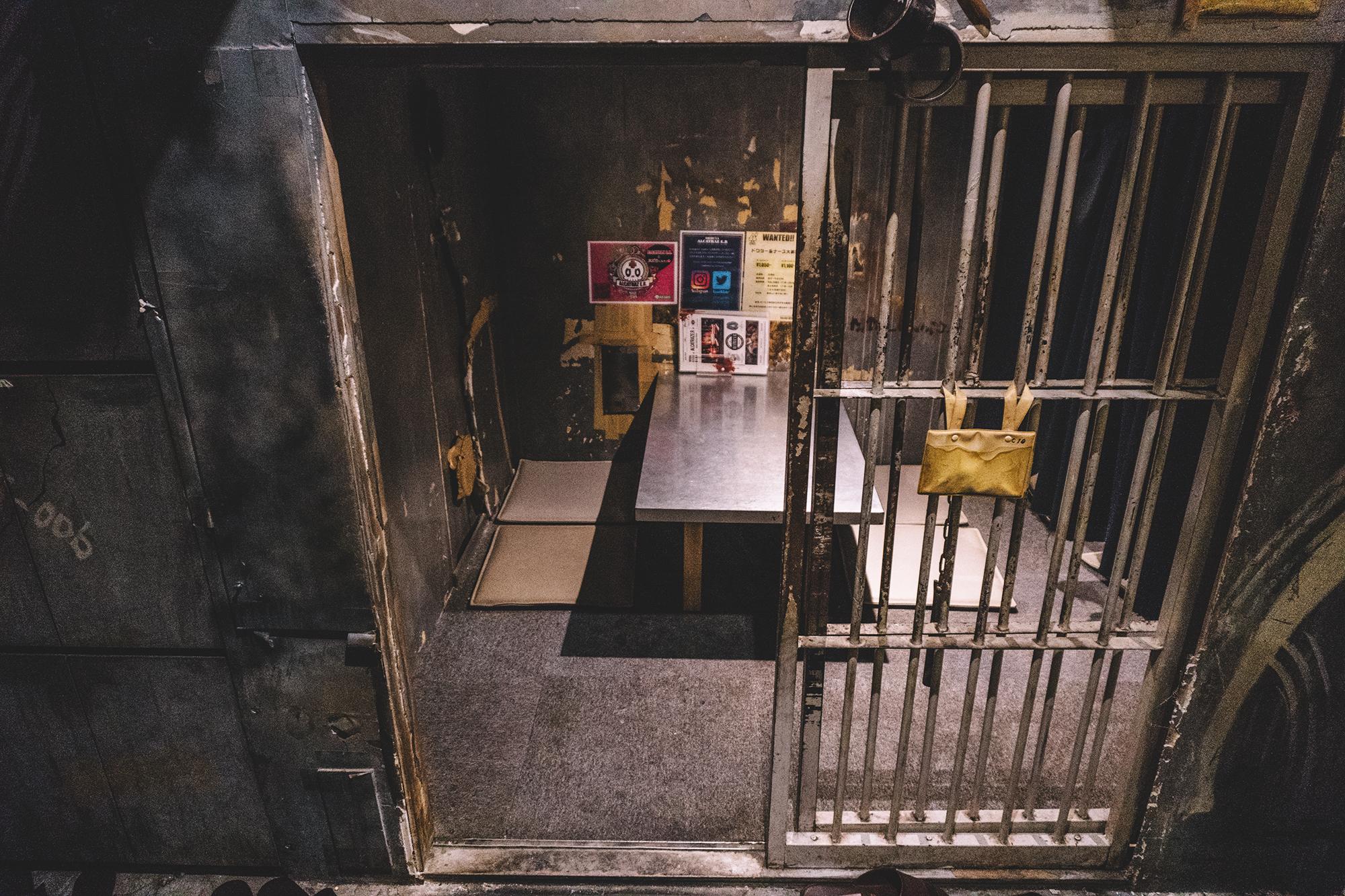 alcatraz Tokyo